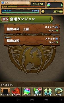 device-2013-05-17-031757