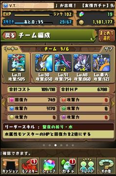 device-2013-09-14-031227