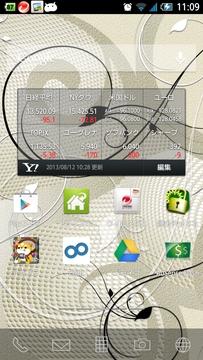device-2013-08-12-110931