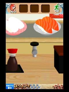 回転寿司脱出24