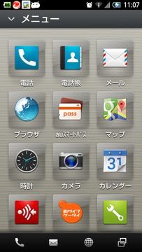 device-2013-08-12-110752