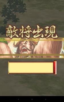 外伝・逆襲の南蛮王23