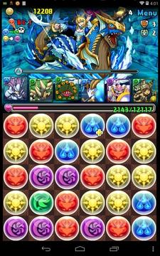 蒼の海賊龍超級14