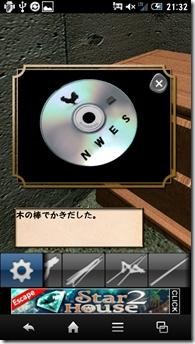 Screenshot_2013-03-26-21-32-16