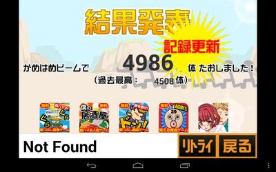 device-2013-09-20-055838
