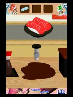 回転寿司脱出16