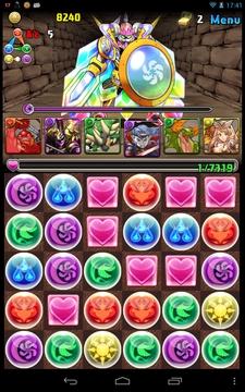device-2013-06-11-174145