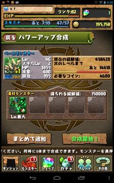 device-2013-06-22-085836