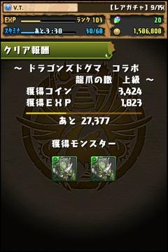 device-2013-09-16-024430