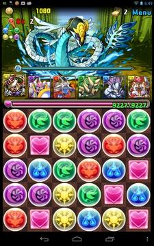 device-2013-06-10-064955