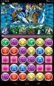 蒼の海賊龍上級3