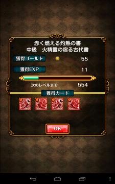 魔道書15