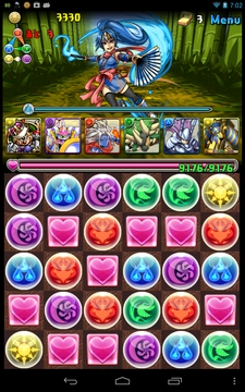 device-2013-06-10-070217