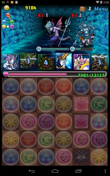 蒼の海賊龍超級8