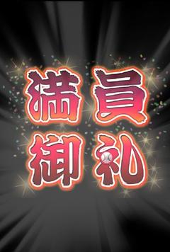 プロ野球PRIDE王座決定戦7