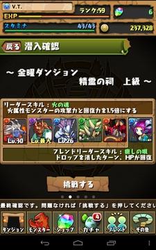 device-2013-05-17-032349