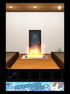 DOOORS3-1