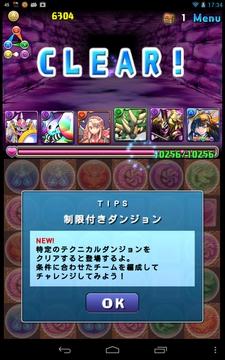 device-2013-05-31-173451