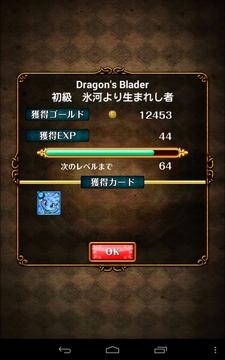 Dragonsblader13