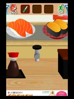 回転寿司脱出3