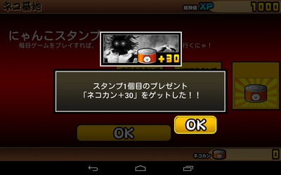 device-2013-09-24-183445