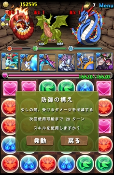 device-2013-09-14-032531
