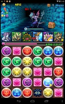 蒼の海賊龍超級7