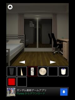 霊のいる部屋39