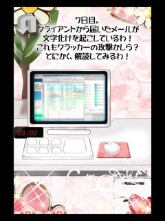 脱出ゲームキラキラ20時退社なウェブ会社20
