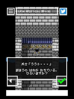 EscapeRPG3-13