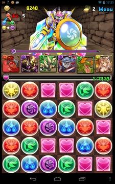 device-2013-06-11-172116