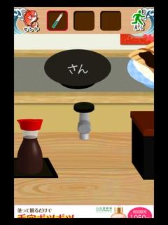 回転寿司脱出4