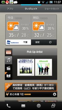 device-2013-08-12-110718