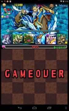 蒼の海賊龍超級13