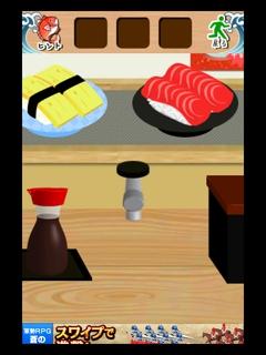 回転寿司脱出23
